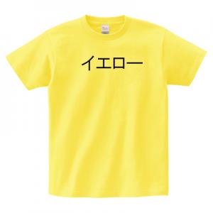 085-CVT_item_020_2_9127