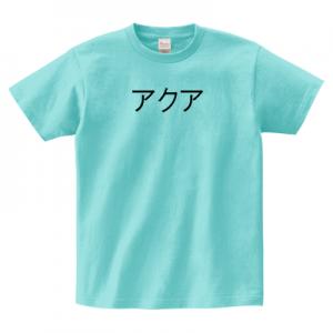 085-CVT_item_095_2_0246