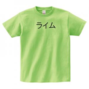 085-CVT_item_155_2_7c72