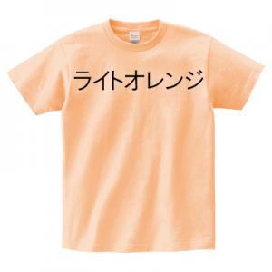 085-CVT_item_189_2_f4ba