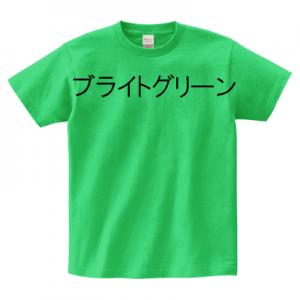 085-CVT_item_194_2_62bb